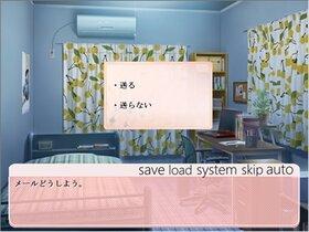 まわりくどいっ! Game Screen Shot2