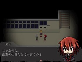 四奇ノ檻 ~season1~ Game Screen Shot4