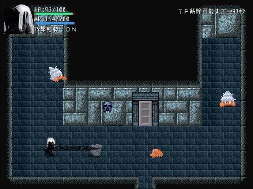 ほたるのひかり 不思議の島で迷子編 Game Screen Shot1