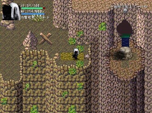 ほたるのひかり 不思議の島で迷子編 Game Screen Shot3