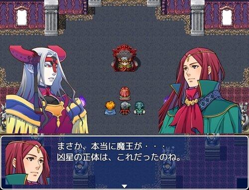 ゲームプレイヤーが魔王に転生した件について Game Screen Shot1