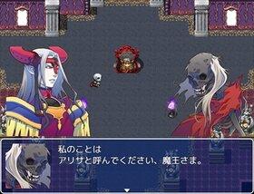 ゲームプレイヤーが魔王に転生した件について Game Screen Shot3
