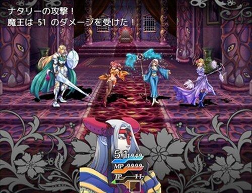 ゲームプレイヤーが魔王に転生した件について Game Screen Shot4
