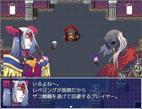ゲームプレイヤーが魔王に転生した件について Game Screen Shot5
