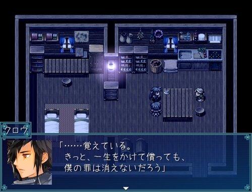 さよなら、魔王 -後編- Game Screen Shot1
