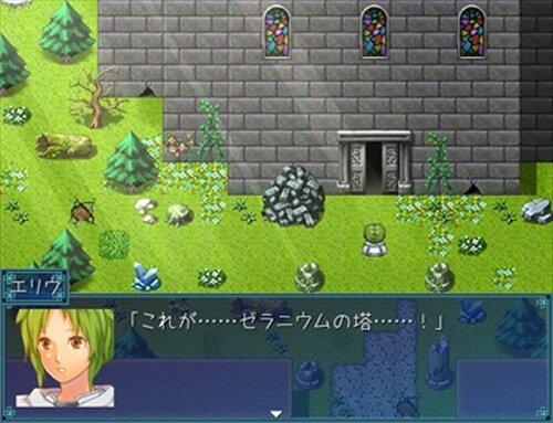 さよなら、魔王 -後編- Game Screen Shot2