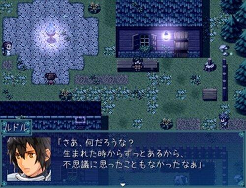 さよなら、魔王 -後編- Game Screen Shot3