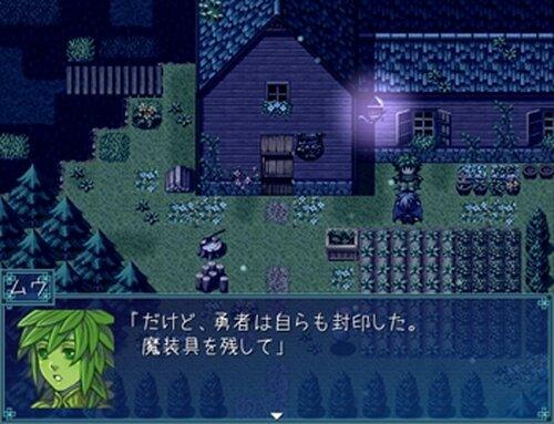 さよなら、魔王 -後編- Game Screen Shot4