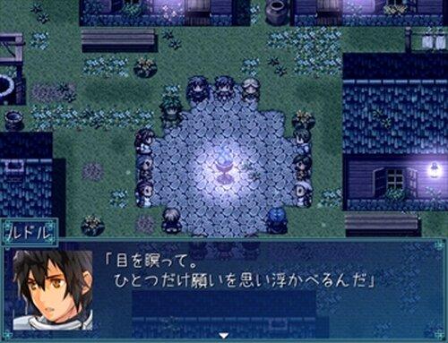さよなら、魔王 -後編- Game Screen Shots