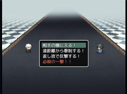 ソードオブパラディン3(Sword of Paladin 3)[シリーズ完結] Game Screen Shot1