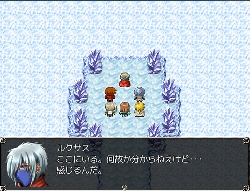 DEICIDE APOCALYPSE Game Screen Shot1