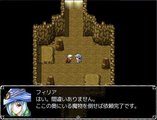 DEICIDE APOCALYPSE Game Screen Shot4