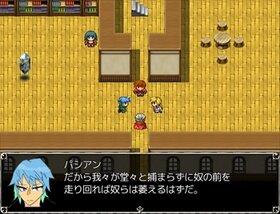 テイソウガアポカリプス Game Screen Shot3