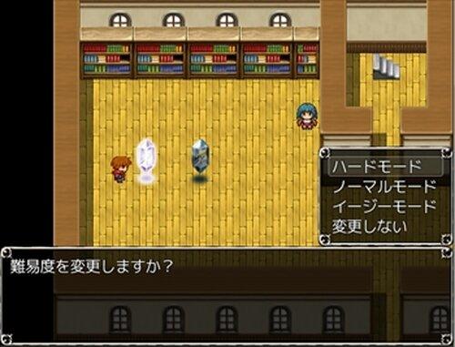 テイソウガアポカリプス Game Screen Shot4