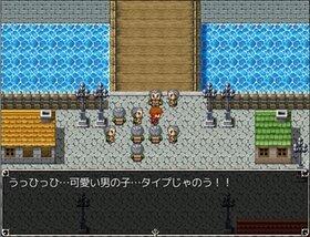 テイソウガアポカリプス Game Screen Shot5