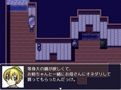 シノキオク -望郷帰郷- Game Screen Shot2