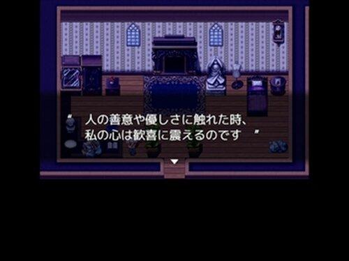 シノキオク -望郷帰郷- Game Screen Shot3