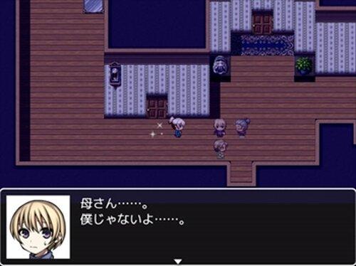 シノキオク -望郷帰郷- Game Screen Shot5