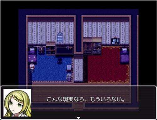 シノキオク -望郷帰郷- Game Screen Shots