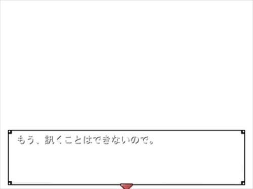 明度 Game Screen Shot5