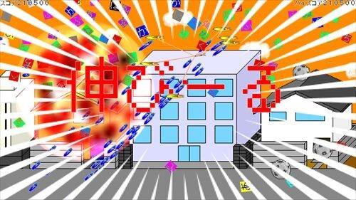飛行可能性を得た石頭少女いしあたまーるちゃん Game Screen Shot1