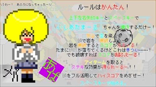 飛行可能性を得た石頭少女いしあたまーるちゃん Game Screen Shot2