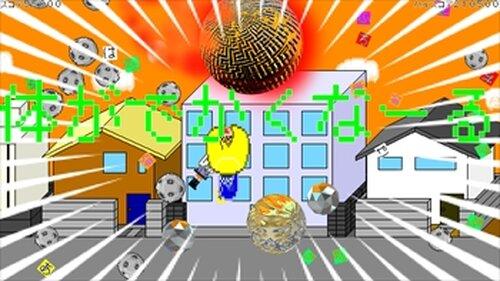 飛行可能性を得た石頭少女いしあたまーるちゃん Game Screen Shot3