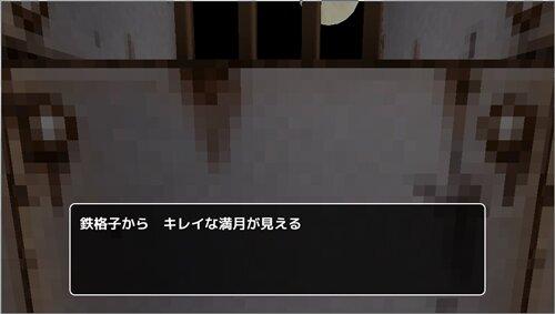 糸ノコギリで鉄格子は切れるのか? Game Screen Shot1