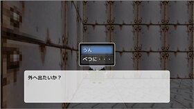 糸ノコギリで鉄格子は切れるのか? Game Screen Shot2