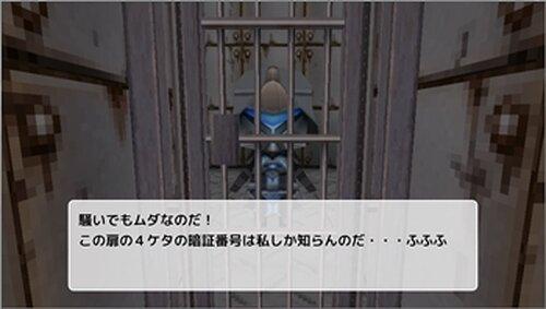 糸ノコギリで鉄格子は切れるのか? Game Screen Shot3