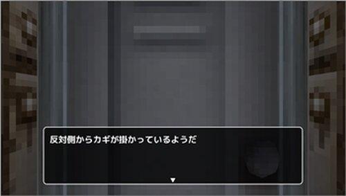 糸ノコギリで鉄格子は切れるのか? Game Screen Shot4
