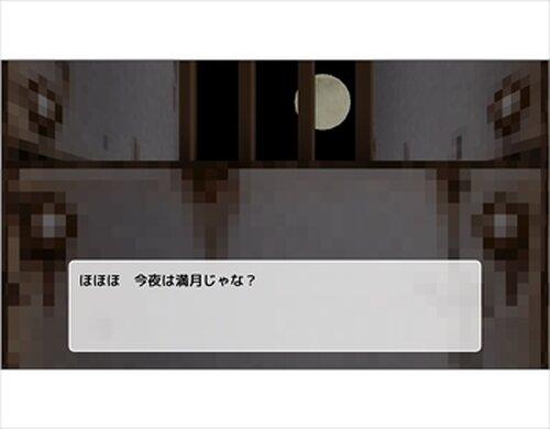 糸ノコギリで鉄格子は切れるのか? Game Screen Shots
