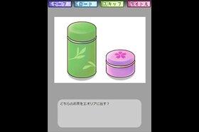 エオリアとアルデンテ Game Screen Shot2