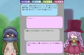 エオリアとアルデンテ Game Screen Shot3