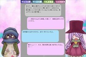 エオリアとアルデンテ Game Screen Shot4