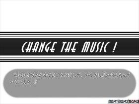 ミュージックチェンジャー Game Screen Shot2
