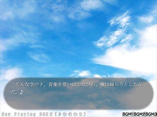 ミュージックチェンジャー Game Screen Shot4