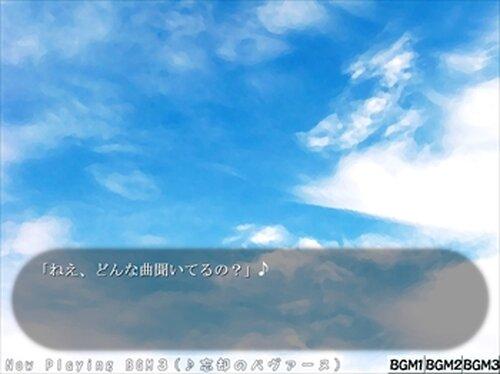 ミュージックチェンジャー Game Screen Shots