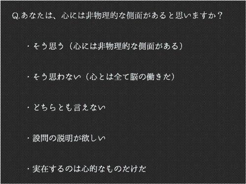 ハルカナココロ Game Screen Shot