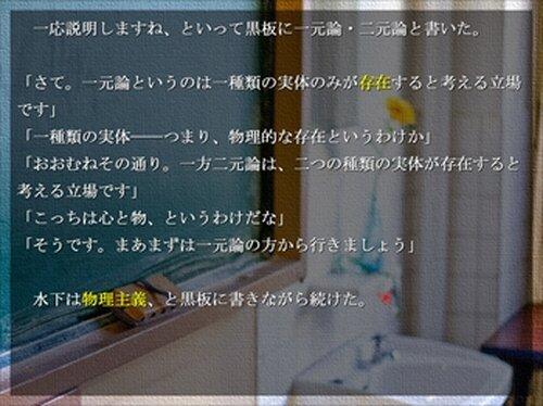 ハルカナココロ Game Screen Shot2