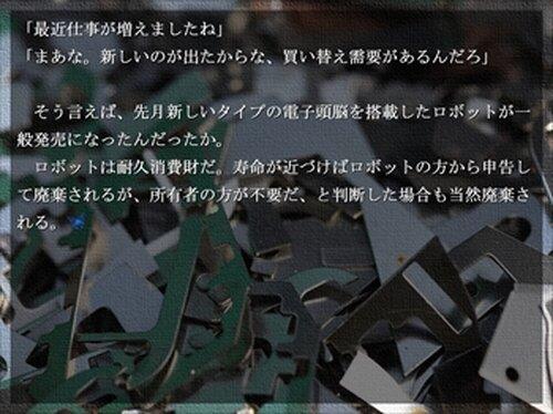 ハルカナココロ Game Screen Shot3