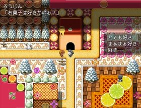 sweet dream Game Screen Shot2