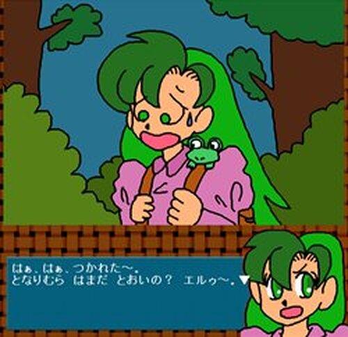 かえるの王子さま まちがいさがし Game Screen Shots
