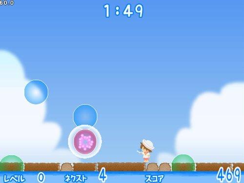 バブルソート Game Screen Shot