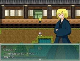 スイカの逆襲!? Game Screen Shot3