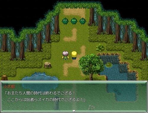 スイカの逆襲!? Game Screen Shot4