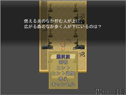 財宝求めて箱庭遺跡 Game Screen Shot1