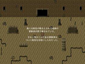 財宝求めて箱庭遺跡 Game Screen Shot2