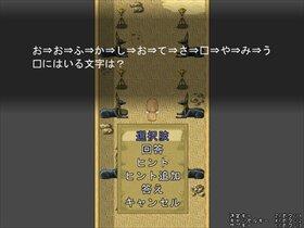 財宝求めて箱庭遺跡 Game Screen Shot4