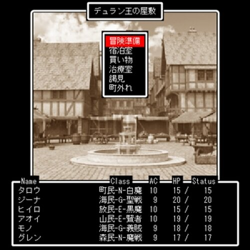 孤島の牢獄・改 Game Screen Shot2